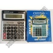 Калькулятор CIZITON DM-1200V