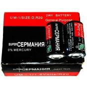 X-863 Батарейки в упаковке 12 шт