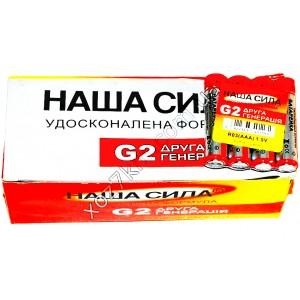 X-864 Батарейки микро в упаковке 60 шт