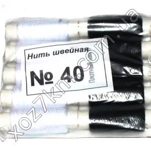 X-993 Нить швейная №40