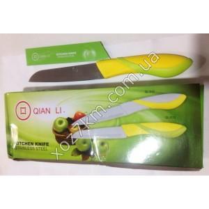 X-213 Нож фруктовый ручка пластик