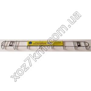 X-1573 Вешалка железная 8 крючков (10 шт. в упаковке)