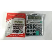 X-1999 калкулятор 1048B