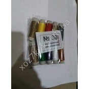 X-2678 Нитки 30 цветной
