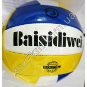 X-1085 Мяч волейбольный есть разные расцветки