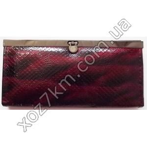 X-1571 кошелёк Лида,в упаковке 12 шт