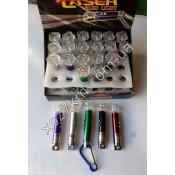 X-1785 Лазер - брелок